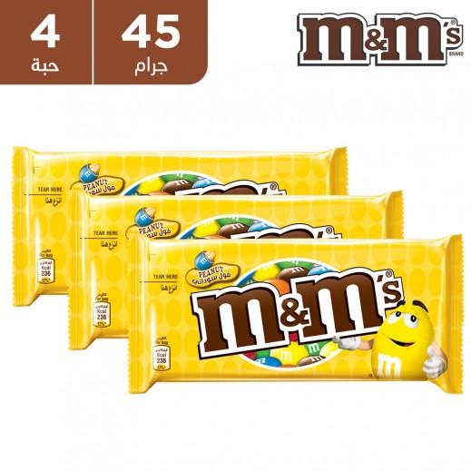 ام & آمز فول السودانب بالشوكولاتة 4 x 45 جم