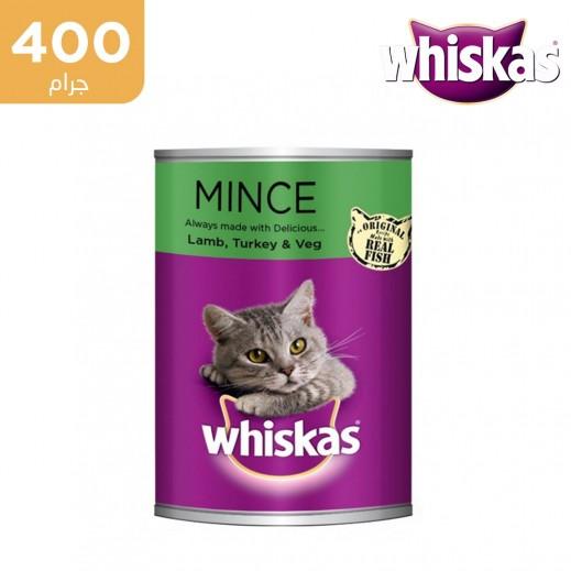 ويسكس تيستي طعام قطط خضار وتركي 400 جم