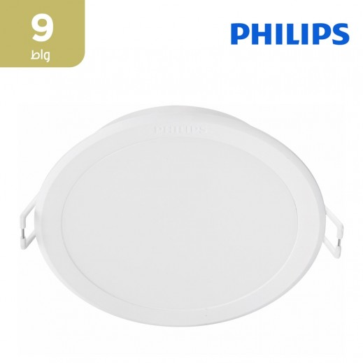 فيليبس - لمبة مثبتة ميسون LED ذات إنزال 9 واط 3000 كلفن - أبيض دافئ