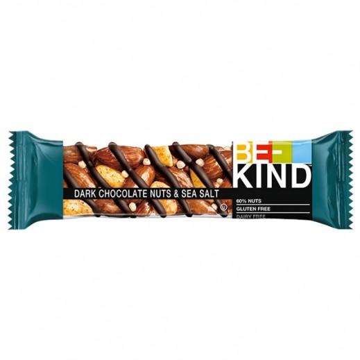 بي كايند - لوح سناك مع المكسرات بالشوكولاته الداكنة وملح البحر 40 جم
