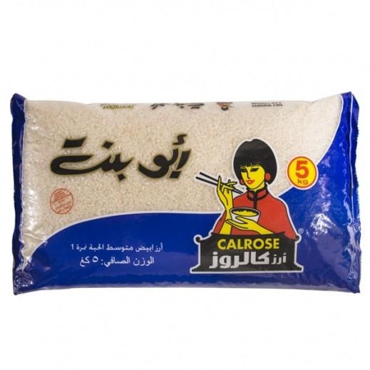 أبو بنت - أرز كالروز 5 كجم