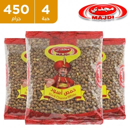 مجدي – حمص اسود حب كامل 4 × 450 جم