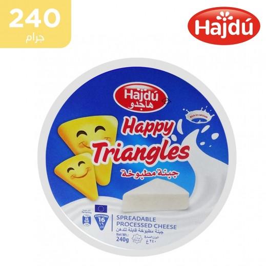 هاجدو جبنة مثلثات قابلة للدهن 240 جم (16 حبة)
