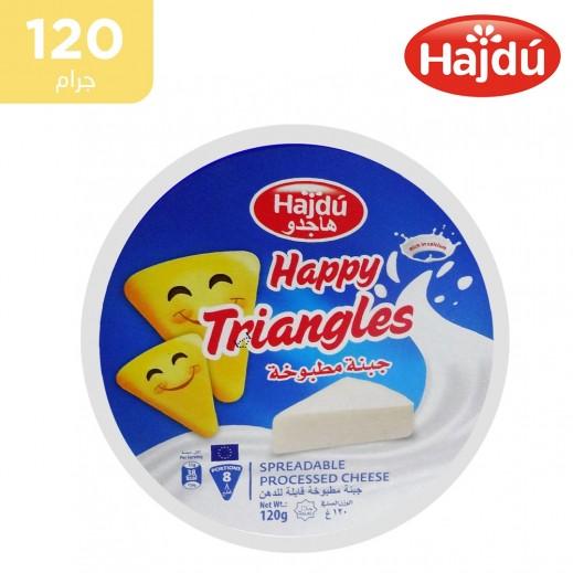 هاجدو جبنة مثلثات مطبوخة قابلة للدهن 120 جم (8 حبة)