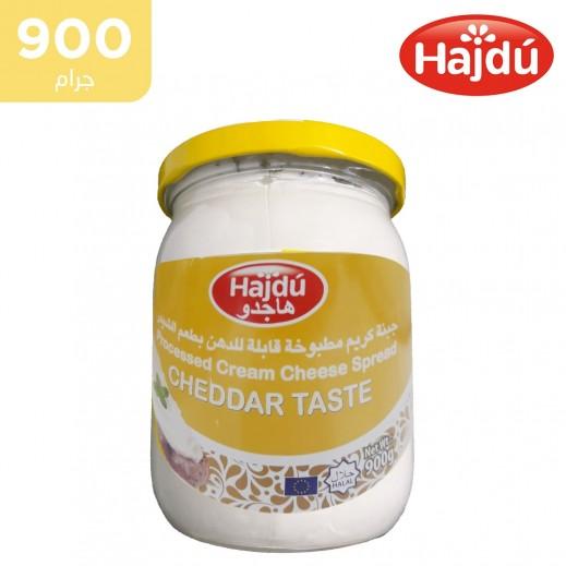 هاجدو جبنة شيدر كريمي مطبوخة برطمان ذهبي 900 جم