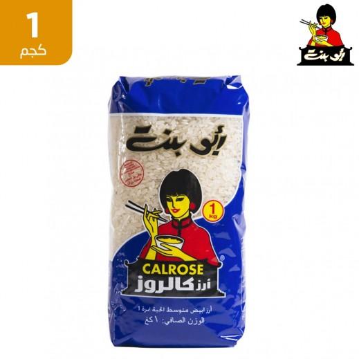 أبو بنت أرز كالروز 1 كجم