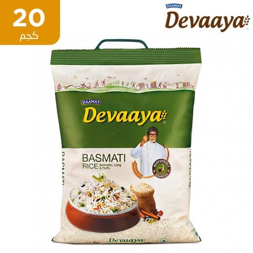 دعوة ديفايا أرز بسمتي 20 كجم