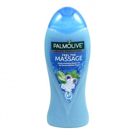 بالموليڤ - سائل الًإستحمام اشعري بالتدليك - 500 مل