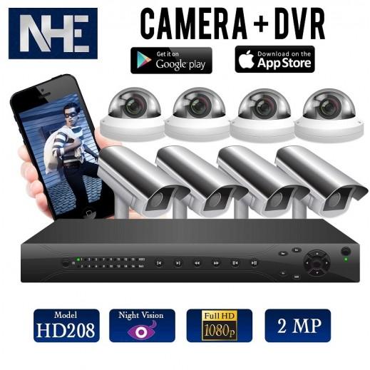 إن إتش إي – مجموعة كاميرات (8 قناة) للمراقبة والتصوير HD عالي الدقة – 2 ميجابكسل - يتم التوصيل بواسطة Nasser Alhusainan Company