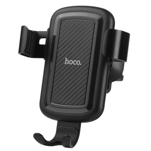 هوكو – شاحن سيارة لاسلكي – اسود