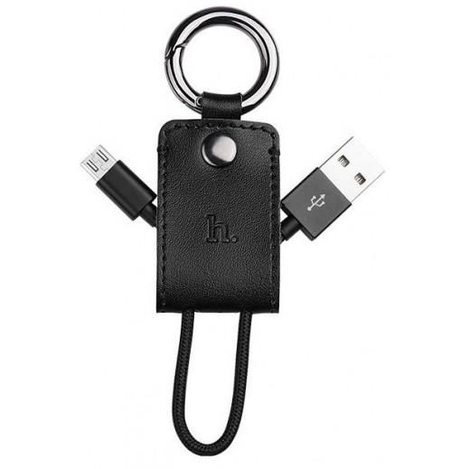 هوكو كيبل حلقة مفاتيح مايكرو USB محمول لون اسود