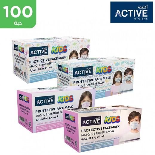 أكتيف - كمامة حماية للأطفال 100 حبة