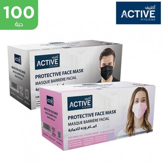 أكتيف - كمامة حماية للوجه - 100 حبة