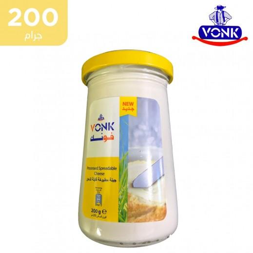 فونك - جبنة مطبوخة قابلة للدهن 200 جم
