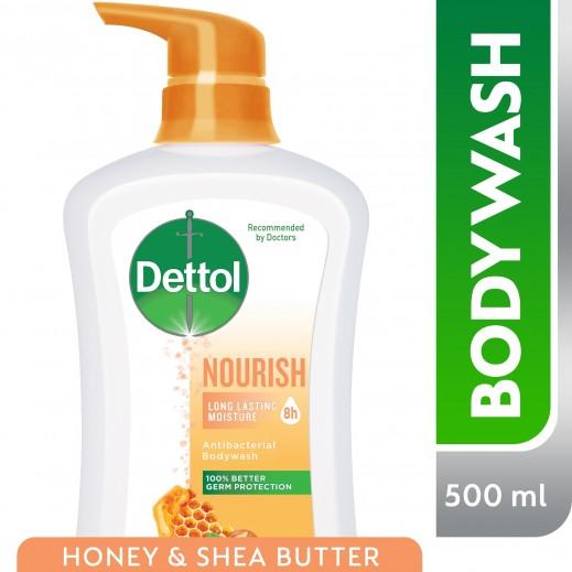ديتول – غسول الجسم بالعسل والشيا 500 مل