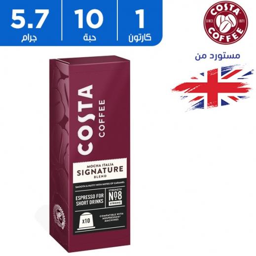 كوستا كوفي - كبسولات قهوة الإسبريسو موكا سيجنيتشر 10 ×5.7 جم