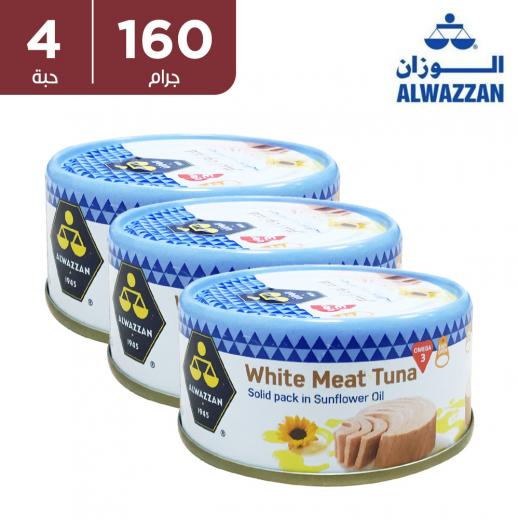 لحم تونة أبيض الوزان في زيت دوّار الشمس ( 4 × 160 جم)