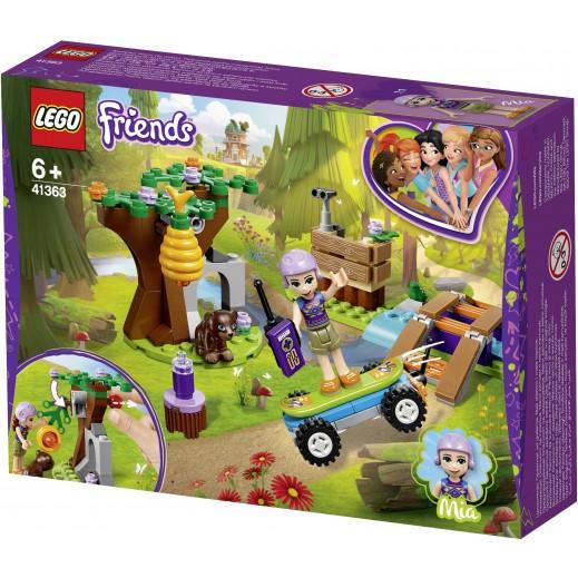 ليغو فريندز مياس لعبة مغامرة الغابة