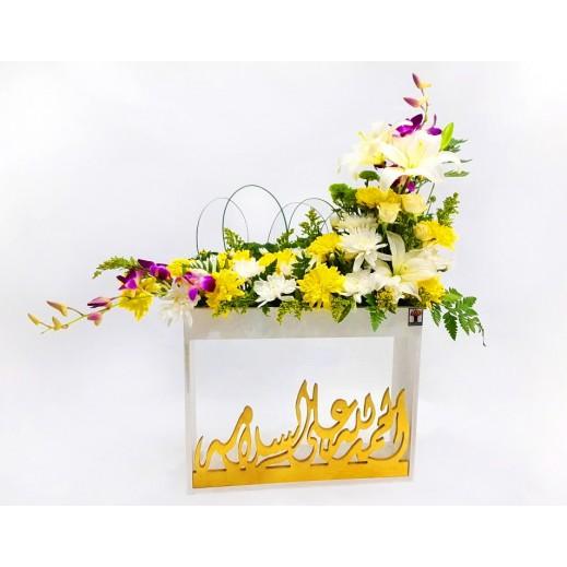 ستاند زهور منقوش عليه الحمدلله على السلامة - يتم التوصيل بواسطة Covent Palace
