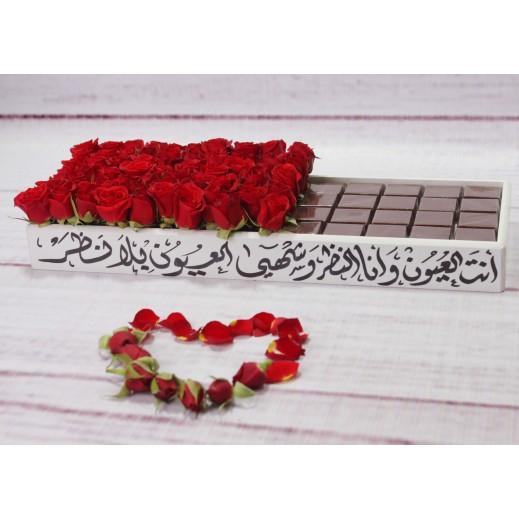 صندوق بيبي جوري مع الشوكولاته البلجيكية - يتم التوصيل بواسطة Gate Of Flowers