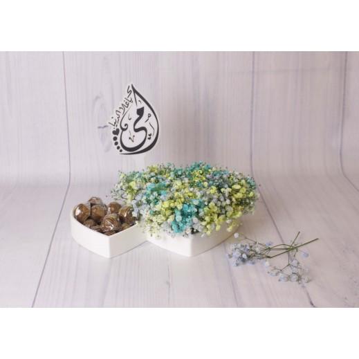 قلب من زهور الجيبسوفيليا الملونة - يتم التوصيل بواسطة Gate Of Flowers