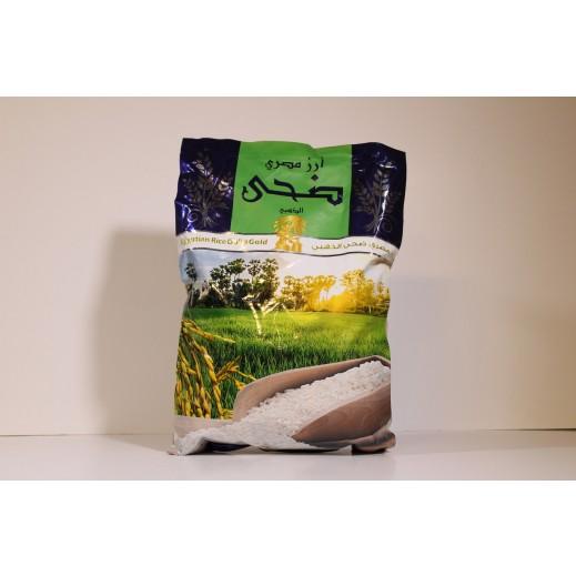 الضحى - أرز ذهبي مصري 5 كجم