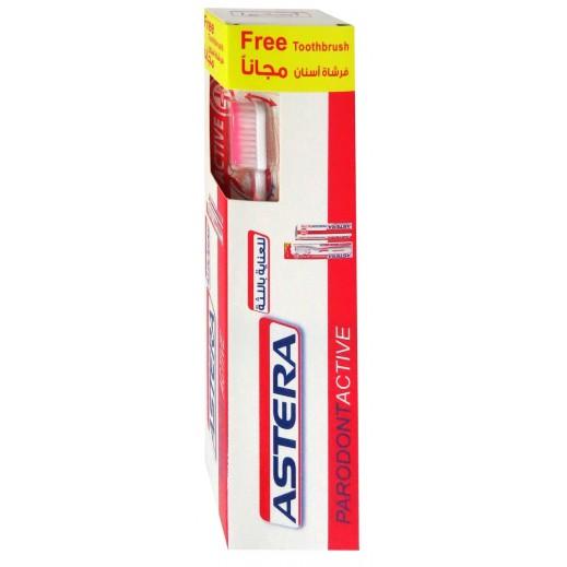 أستيرا – معجون الأسنان بارودونت اكتيف 75 مل + فرشاة أسنان مجانا - عرض خاص