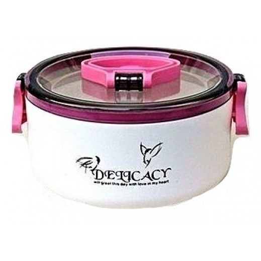 ديليكاسي - صندوق طعام 1.05 لتر - وردي