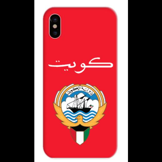 غطاء أحمر للهاتف – علم الكويت القديم مع الشعار - يتم التوصيل بواسطة Berwaz.com