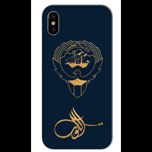 غطاء للهاتف – شعار دولة الكويت ذهبي - يتم التوصيل بواسطة Berwaz.com