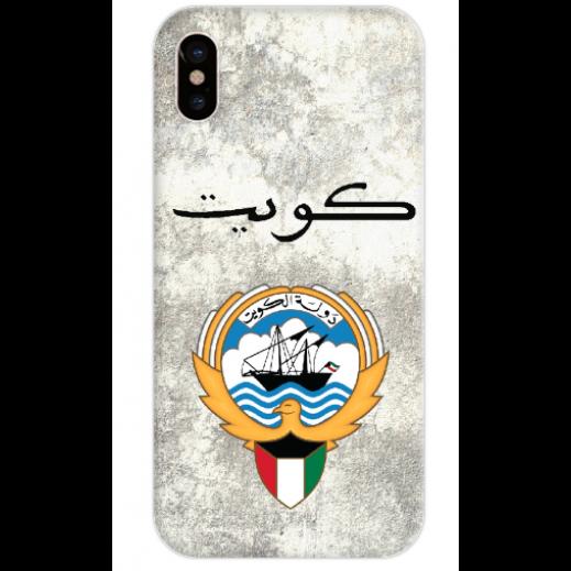 غطاء رمادي للهاتف – شعار دولة الكويت - يتم التوصيل بواسطة Berwaz.com