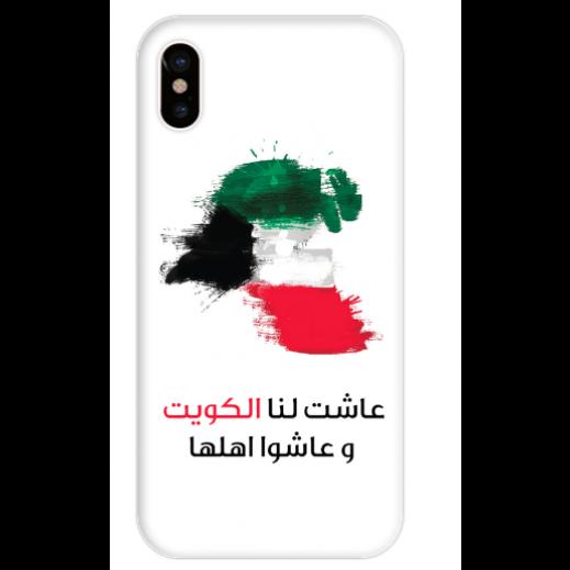 غطاء ابيض للهاتف – خريطة دولة الكويت - يتم التوصيل بواسطة Berwaz.com