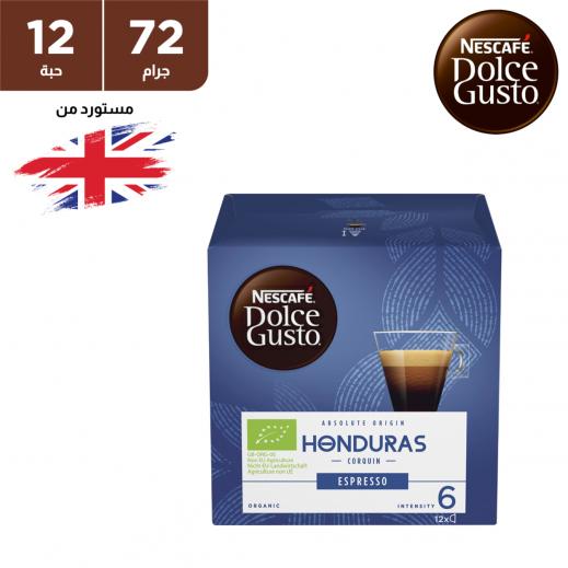 نسكافيه دولتشي جوستو – قهوة هندوراس اسبرسو 72 جم 12 كبسولة
