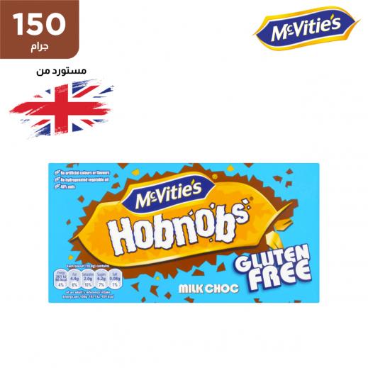 ماكفيتيز - شوكولاته هوبنوبس بشوكولاتة الحليب خالي من الغلوتين 150 جم