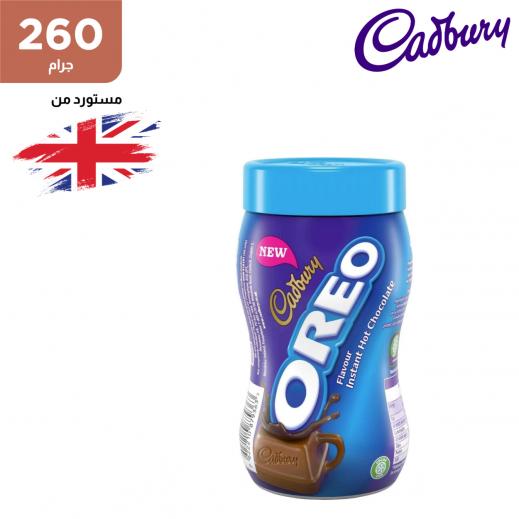كادبوري - مشروب شوكولاته اوريو سريع التحضير 260 جم