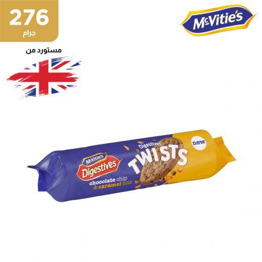 McVities Digestives Twists Chocolate Chip & Caramel Cookies 276 g