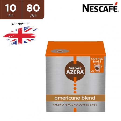 نسكافيه - قهوة أزيرا امريكانو مطحونة 10 ظرف 80 جم