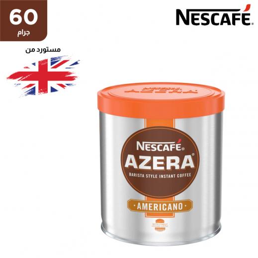 نسكافيه - قهوة أزيرا امريكانو مطحونة 60 جم