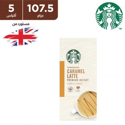 ستاربكس – قهوة ستاربكس كراميل لاتيه سريعة التحضير 5 اكياس 107.5 جم