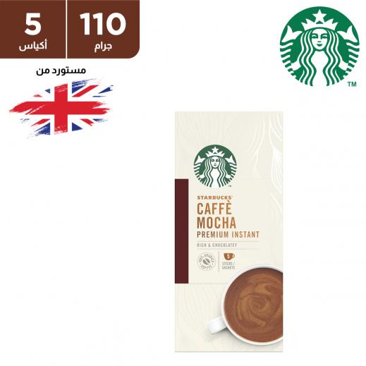 ستاربكس – قهوة موكا سريعة التحضير 5 اكياس 110 جم