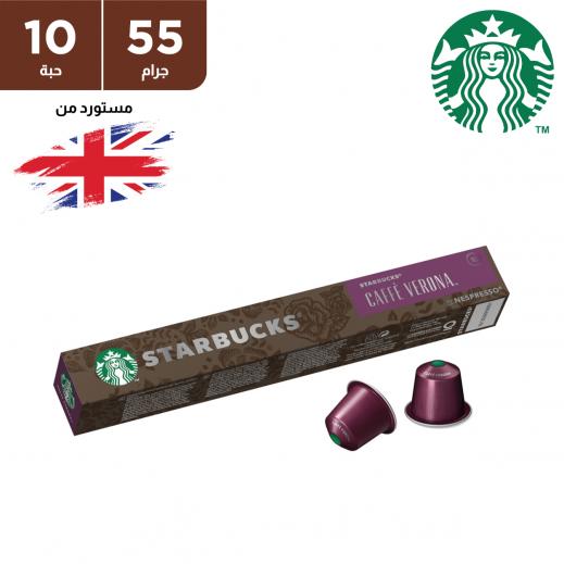 ستاربكس – قهوة نسبرسو فيرونا 10 كبسولة 55 جم