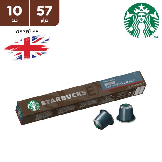 ستاربكس – كبسولات قهوة نسبرسو روست منزوعة الكافيين 10 كبسولة 57 جم