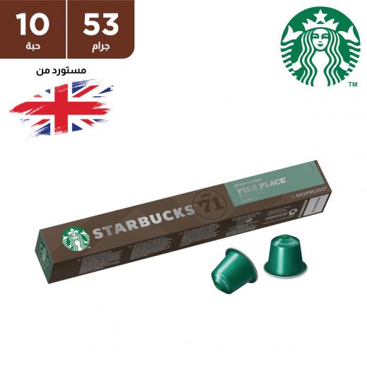ستاربكس – قهوة نسبرسو بايك بليس لونجو تحميص متوسط 10 كبسولة 53 جم