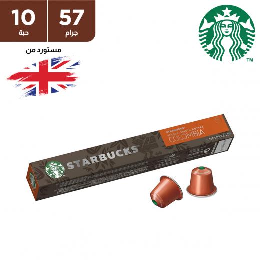 ستاربكس – قهوة نسبرسو كولومبيا 10 كبسولة 57 جم