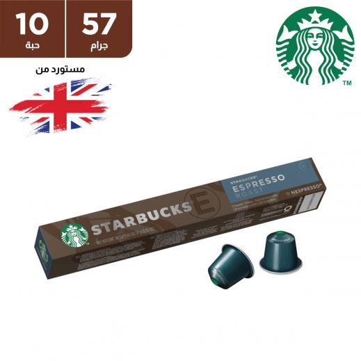 ستاربكس – قهوة نسبرسو اسبرسو دارك روست 10 كبسولة 57 جم