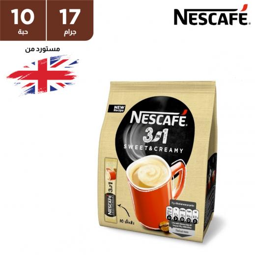 نسكافيه - قهوة 3 × 1 سريعة التحضير سويت & كريمة 10 × 17 جم