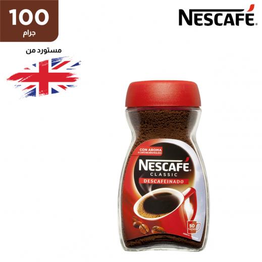 نسكافيه – قهوة كلاسيك منزوع الكافيين سريعة التحضير 100 جم