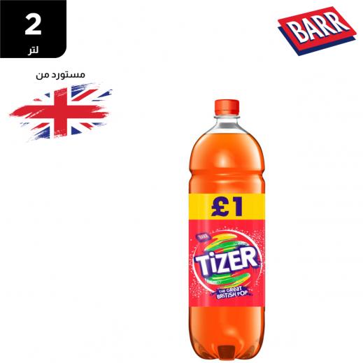 بارر زجاجة شراب تيزر 2 لتر