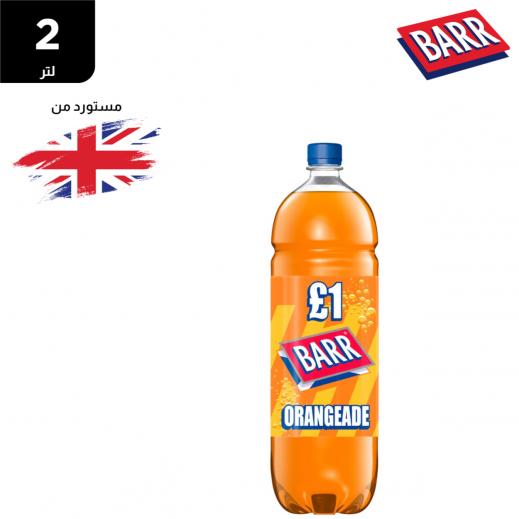 بارر زجاجة شراب برتقال 2 لتر