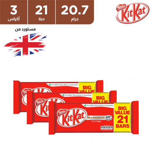 كيت كات - شوكولاتة 2 أصابع 21 × 20.7 جم - 3 عبوة